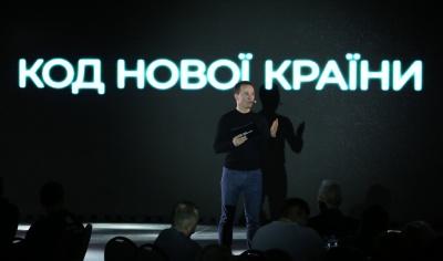 Юрий Деревянко вышел из партнерства с Михаилом Саакашвили. Его поддержало большинство областных команд РНС (фото, видео)