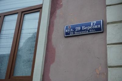 Що відомо про студентів, які загинули від отруєння чадним газом в Чернівцях