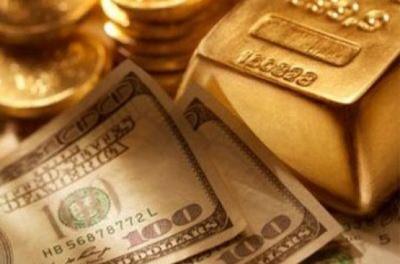 Міжнародні резерви України зросли до 20,7 млрд доларів