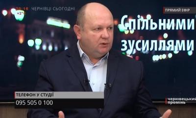 Продан обіцяє виділяти двірникам квартири в Чернівцях