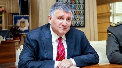 Генпрокуратура РФ просить ГПУ про допомогу в кримінальному розслідуванні проти Авакова