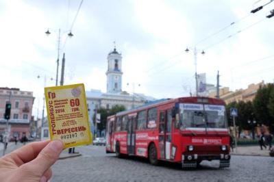 У Чернівцях вартість місячного проїзного у тролейбусі може зрости до 180 грн