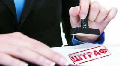 Підприємця з Буковини оштрафували на 6,5 мільйонів за порушення прав 170 працівників