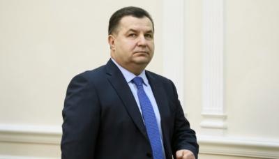 Полторак пояснив, навіщо Україна планує прохід кораблів через Керченську протоку