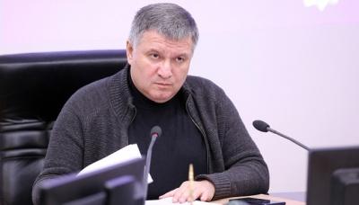Аваков розповів, куди можуть їздити українці за ID-картками