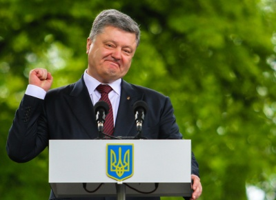 Порошенко показав список улюблених українських пісень у 2018 році