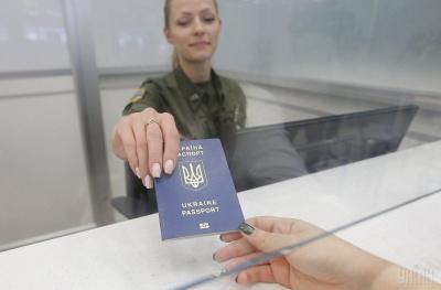 Безвізом із ЄС скористалися 2 мільйони українців