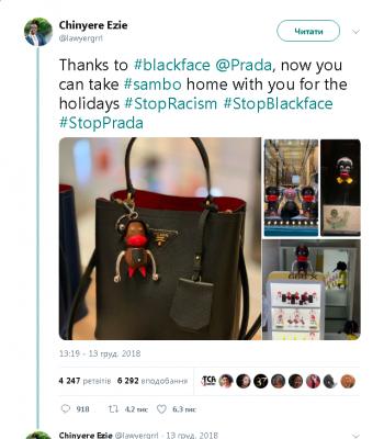 Prada припинила продаж нових аксесуарів після звинувачень у расизмі