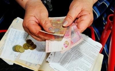 Отримувачам субсидій доведеться оплатити рахунки самостійно