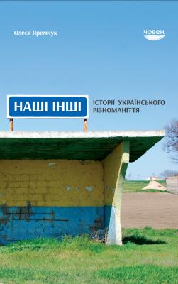 Що читає президент: Порошенко назвав улюблені книги 2018 року