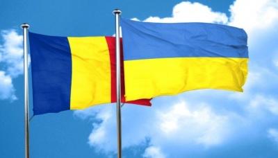 Румунія надала 85 стипендій для українських студентів