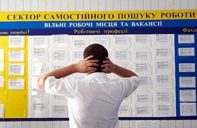 В українських центрах зайнятості почали працювати кар'єрні радники