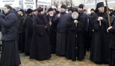 У Вінниці священики Московського патріархату пікетували ОДА