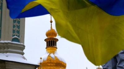 Православна церква України отримала Томос про автокефалію