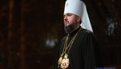 Епіфаній: Віримо, що у 2019-му об'єднаємо українське православ'я