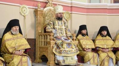 «Томос» оголосили головним словом 2018 року