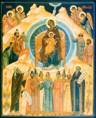 Собор Пресвятої Богородиці: найкращі привітання для рідних та друзів