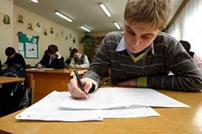 В Україні розпочалася реєстрація на пробне ЗНО-2019