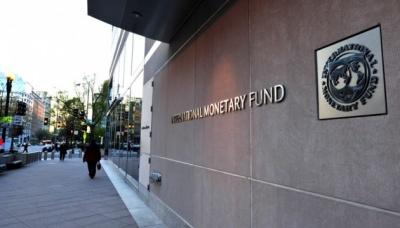 МВФ запланував для Україні ще два транші до кінця 2019