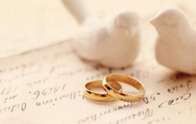 Сімейні пари в Україні тепер можуть одружитися ще раз