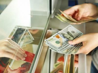 Відтепер обміняти валюту можна у поштових відділеннях