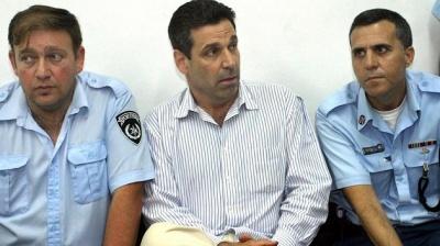 В Ізраїлі екс-міністр енергетики зізнався у шпигунстві на користь Ірану