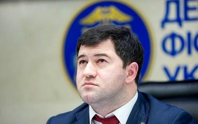 Уряд оскаржив поновлення Насірова на посаді голови ДФС