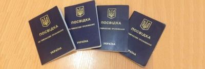 На Буковині оштрафували трьох росіян, які проживали в Україні за недійсними документами