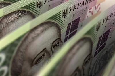 Буковина потрапила у трійку найбільш дотаційних регіонів: скільки грошей передбачили