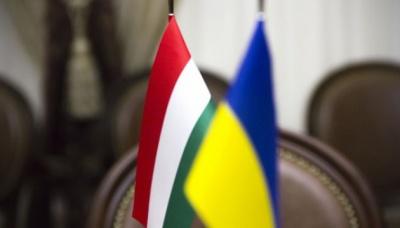 Посольство України в Угорщині презентувало відеоролик про російську агресію