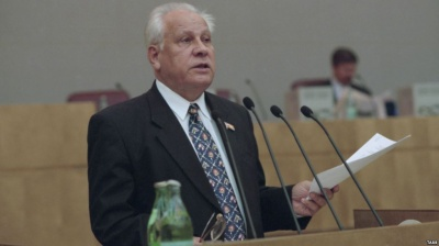 Помер останній голова Верховної Ради СРСР Лук'янов