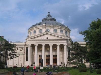 Румунія офіційно прийняла головування в ЄС