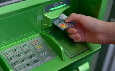 """""""ПриватБанк"""" попереджає про техроботи. Операції з картками будуть призупинені"""