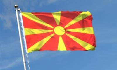 У Македонії парламент проголосував за перейменування країни