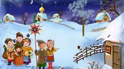 Як українці відзначали Новий рік за старим стилем