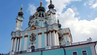 Стало відомо, хто очолить представництво Вселенського патріархату в Києві