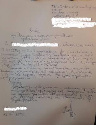 У Чернівцях ОПОРА виявила білборди Садового без вихідних даних