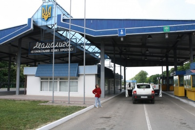 На Буковині прикордонники затримали міжнародного злочинця