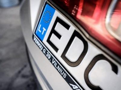 Розмитнення авто на єврономерах поповнило бюджет на 1,5 мільярда - Мінфін