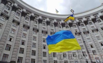Уряд розщедрився на гроші: скільки субвенцій виділили громадам Буковини