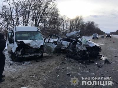 Жалива ДТП на Харківщині: Загинули 4 особи, 9 - госпіталізували