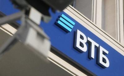 """Фонд гарантування вкладів: З """"ВТБ банку"""" незаконно вивели понад 100 мільйонів"""