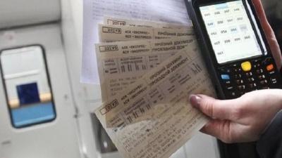 Залізничні квитки можна знову повертати онлайн