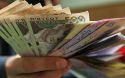 Мінфін спрогнозував середню зарплату українців на 3 роки