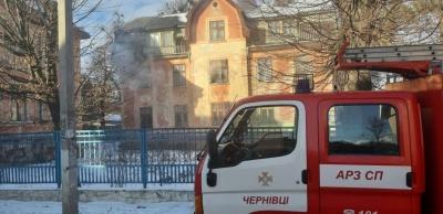 Пожежа в будинку та нове управління в ОДА. Головні новини Буковини за 15 січня