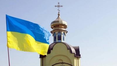Як голосували нардепи з Буковини за закон про перехід церковних громад