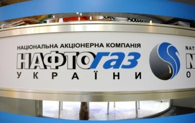 """У """"Нафтогазі"""" порахували збитки України від газових контрактів 2009 року"""