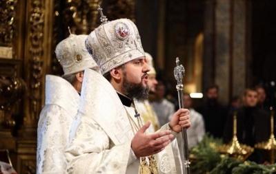 Епіфаній: ПЦУ не підпорядковується Константинополю