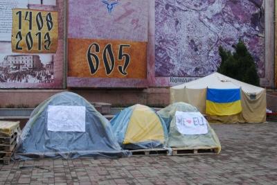 Суддя, яка забороняла Євромайдан у Чернівцях, претендує на посаду у Верховному суді