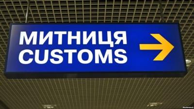 На Буковині водій легковика хотів незаконно перевезти до Румунії 7 балонів з холодоагентом